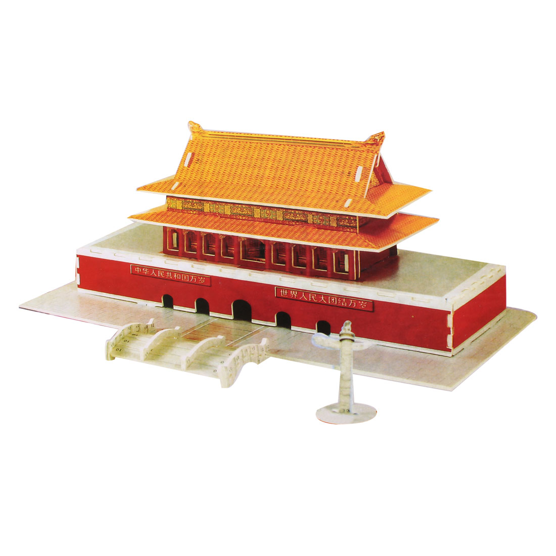 Children Assembly Foam Paper 3D Model Tiananmen Puzzle Construction Kit Toy
