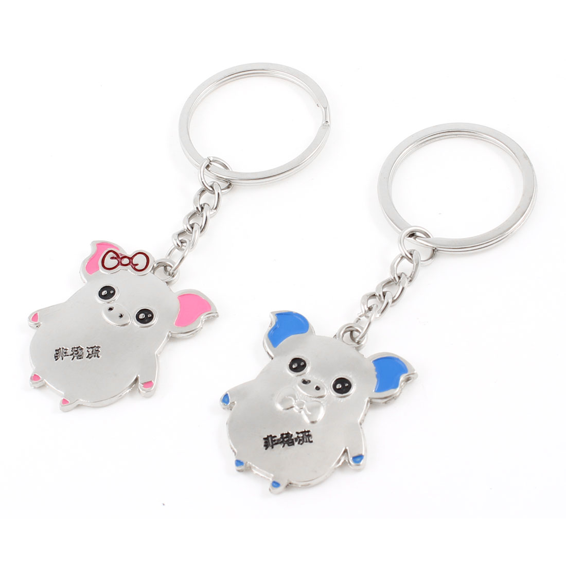 Lovers Handbag Decoration Cartoon Pig Shaped Pendant Keychain Pair