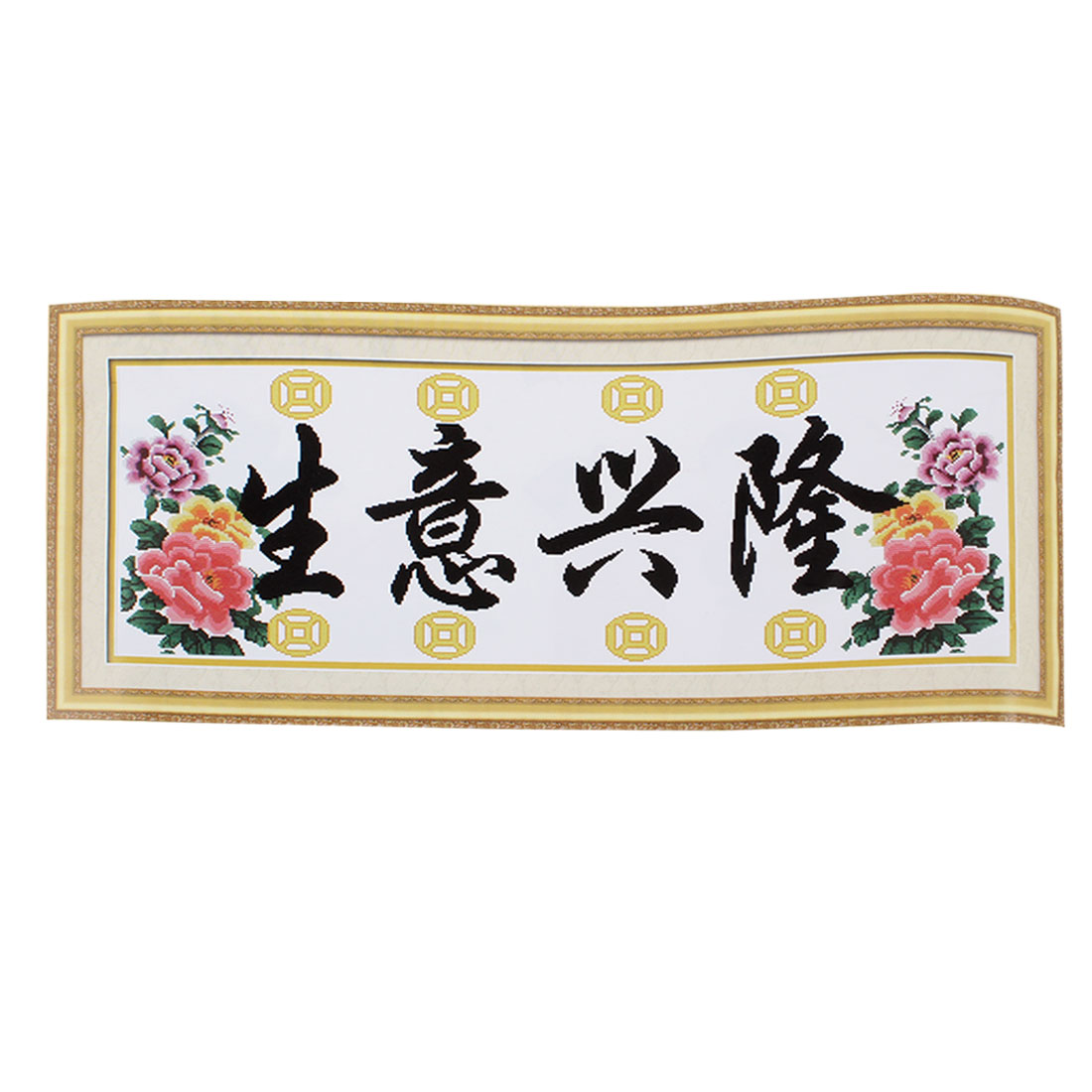 Chinese Floral Pattern Stamped Cross Stitch Counted Kit for Lady