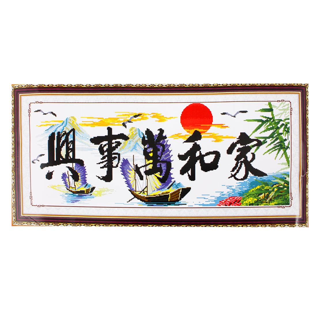 Chinese Sunrise Boat Pattern Stamped Cross Stitch Counted Kit for Lady Woman