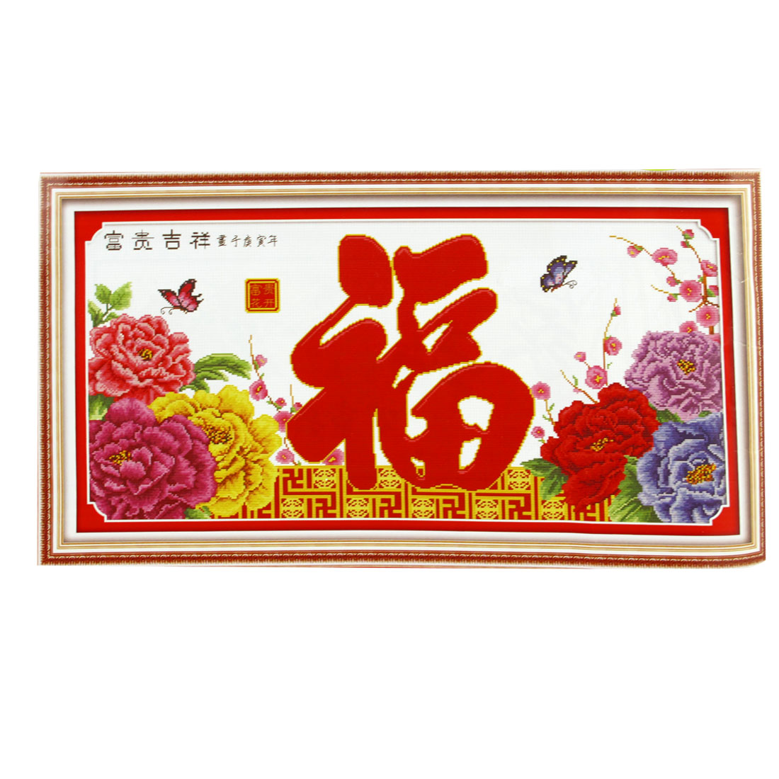 Lady Colorful Penoy Butterfly Chinese Pattern Stamped Cross Stitch Counted Kit Set