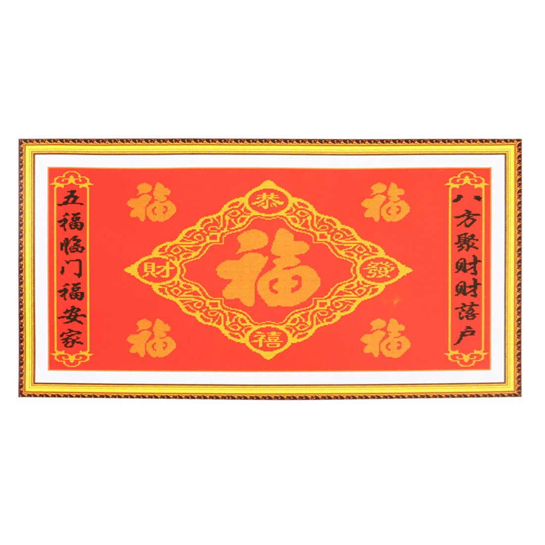 Chinese Antithetical Couplet Pattern Stamped Cross Stitch Counted Kit for Ladies