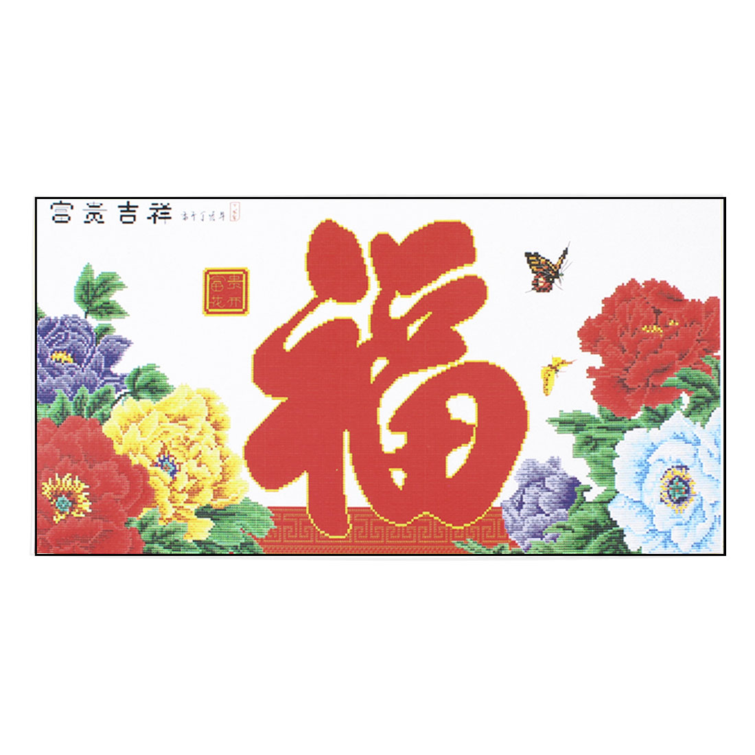 Lady Woman Chinese Peony Butterfly Print Stamped Cross Stitch Counted Kit