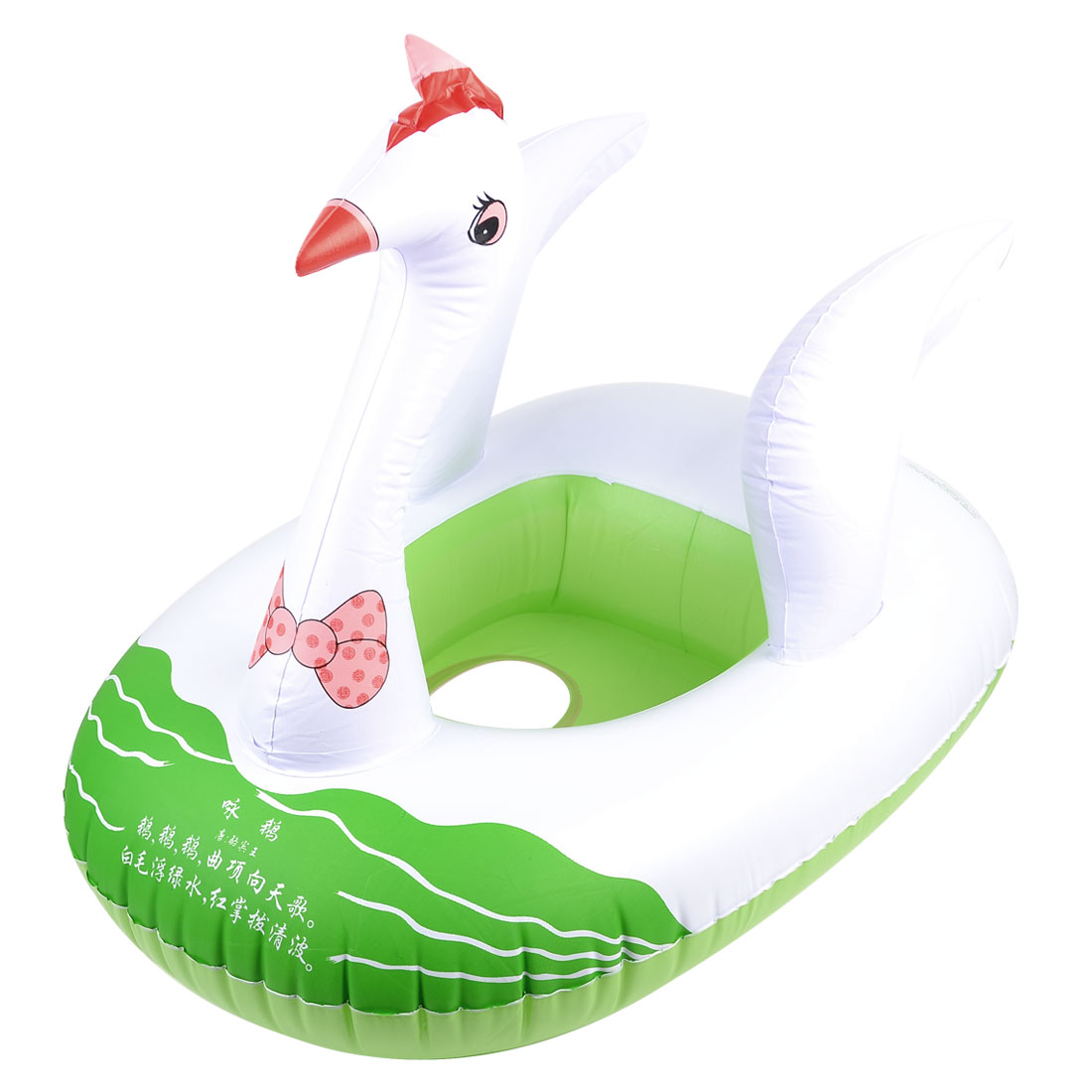 Green White Swan Design 2 Wings Swimming Ring Swim Float Seat Boat for Baby