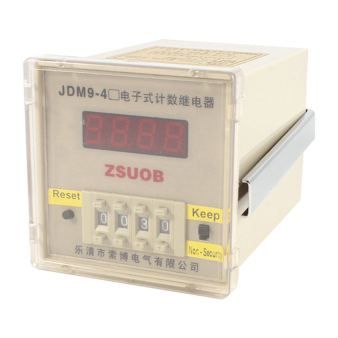 JDM9-4 AC 220V 1-9999 Range Count Up Programmable Digital Counter Relay