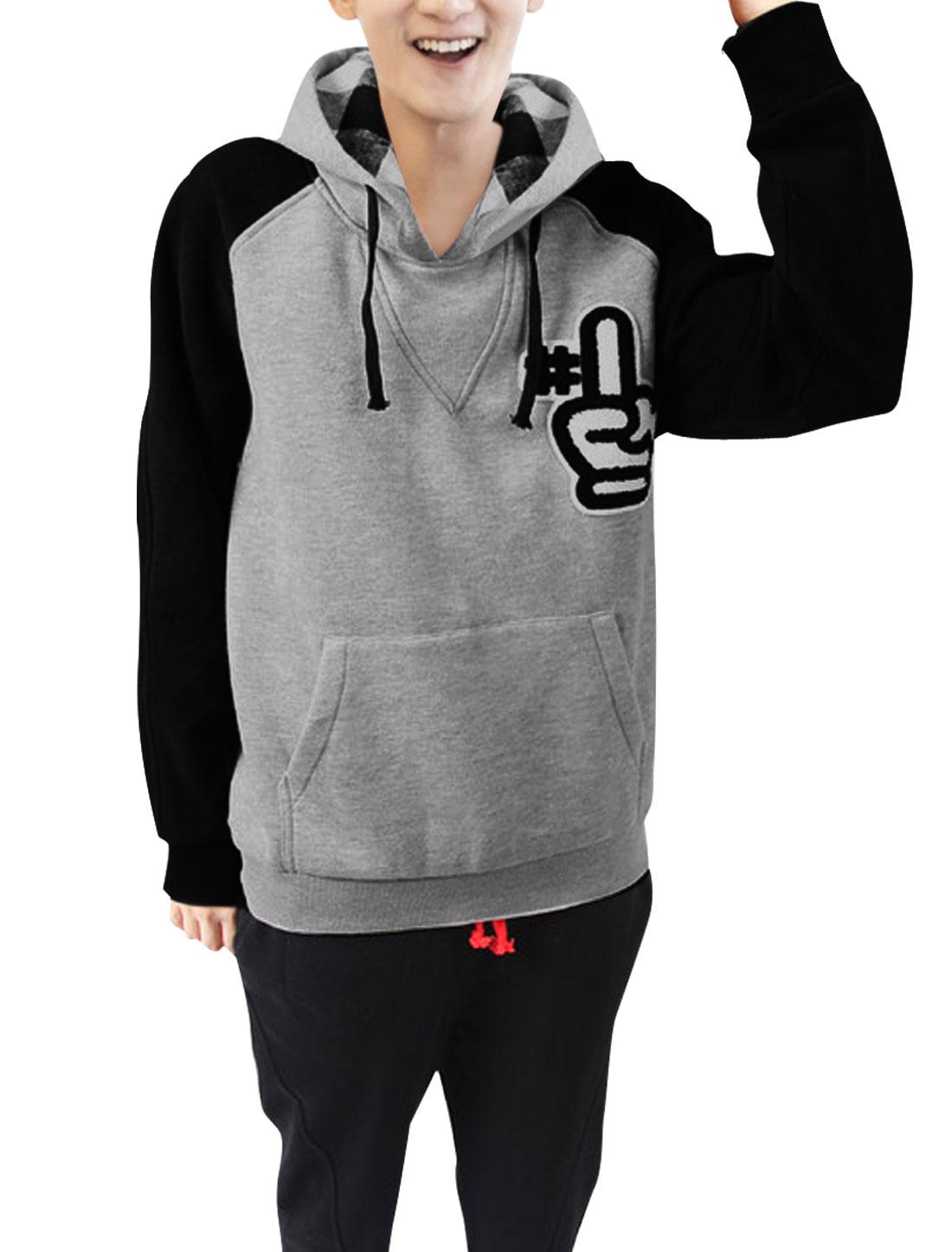Men Pullover Raglan Sleeve Patchwork Hoodies Gray Black M
