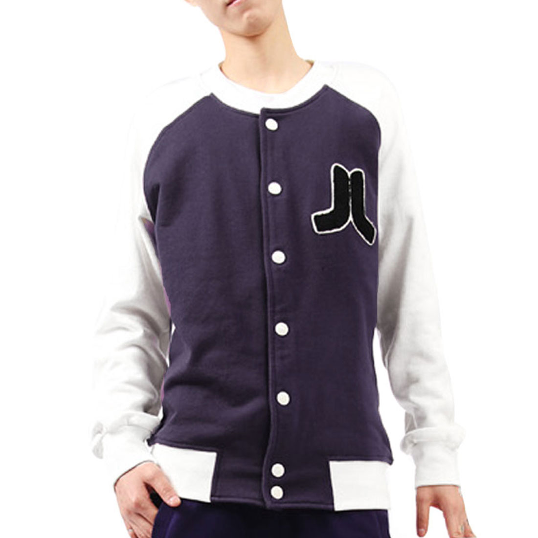 Single-Breasted Front Contrast Color Dark Purple Baseball Jacket for Man M