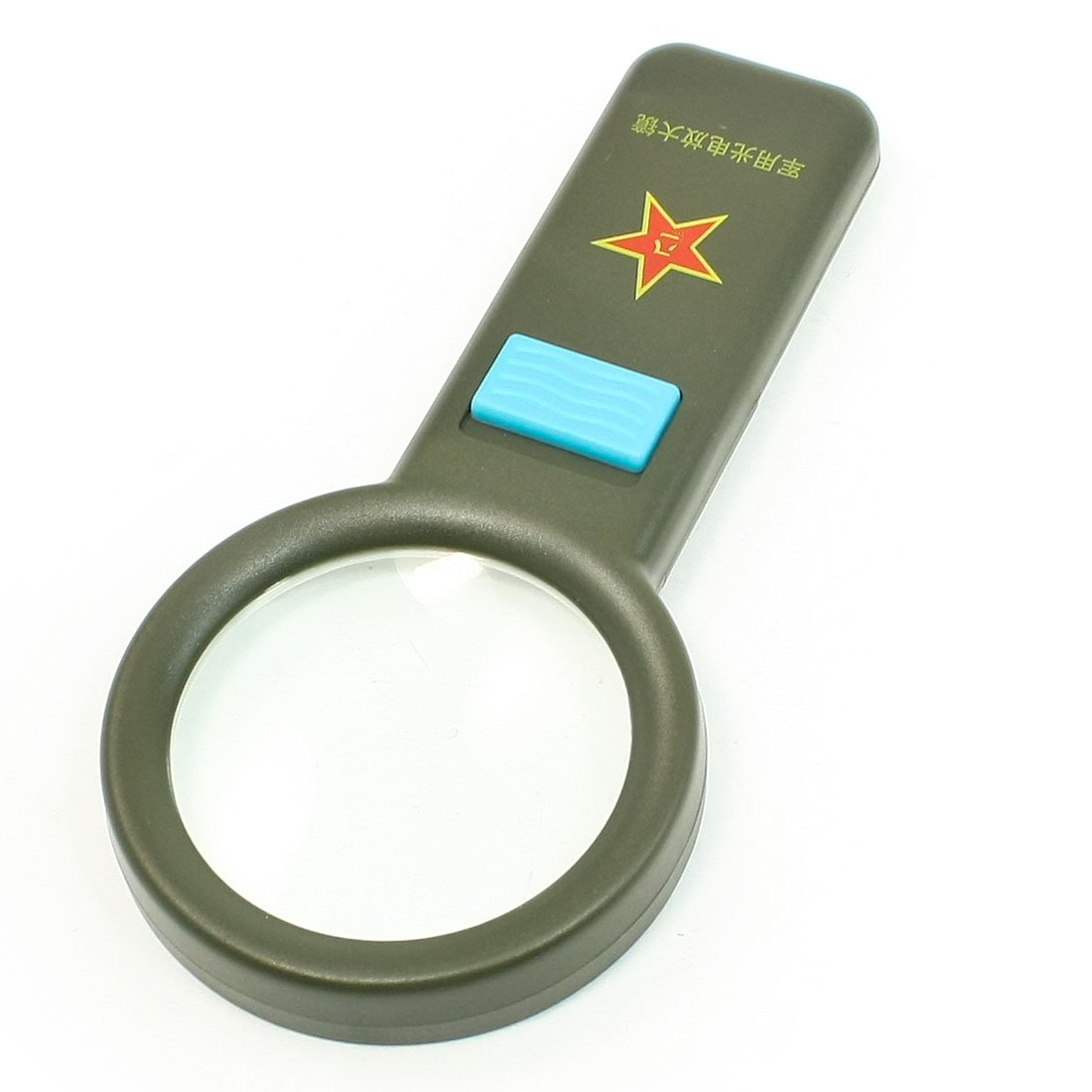 Army Green Plastic Handle 63mm Dia Lens 10 LED Light Magnifying Magnifier