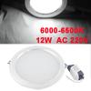 "12W 6"" Warm White Energy Saving Ceiling Recessed Down Light w AC 220V LED Driver"