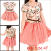 Girl Chic Floral Pattern Design Faux Leather Belted Pink Dress 4T