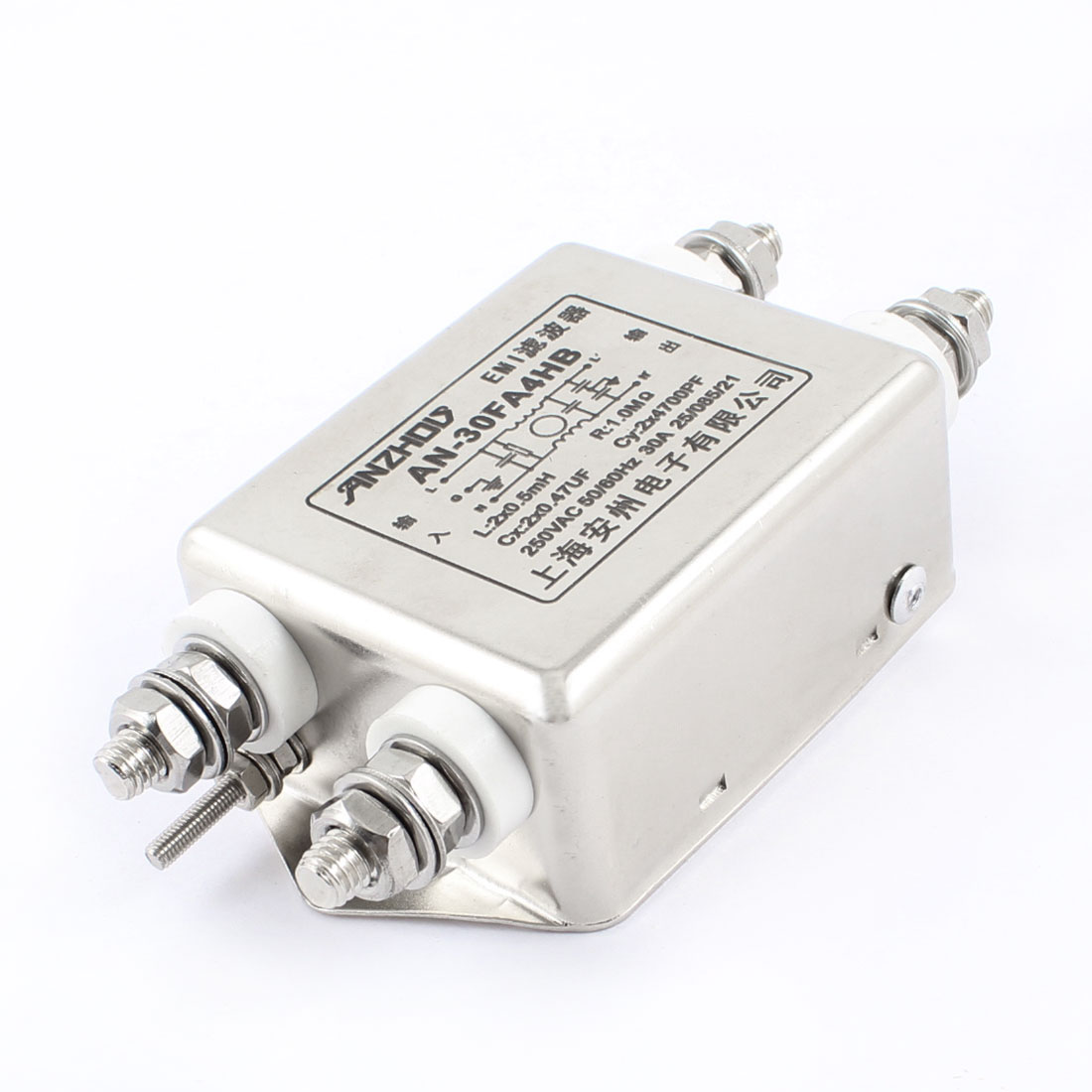 AN-30FA4HB Silver Tone Case 30A AC 250V 50/60Hz Power Line EMI Filter