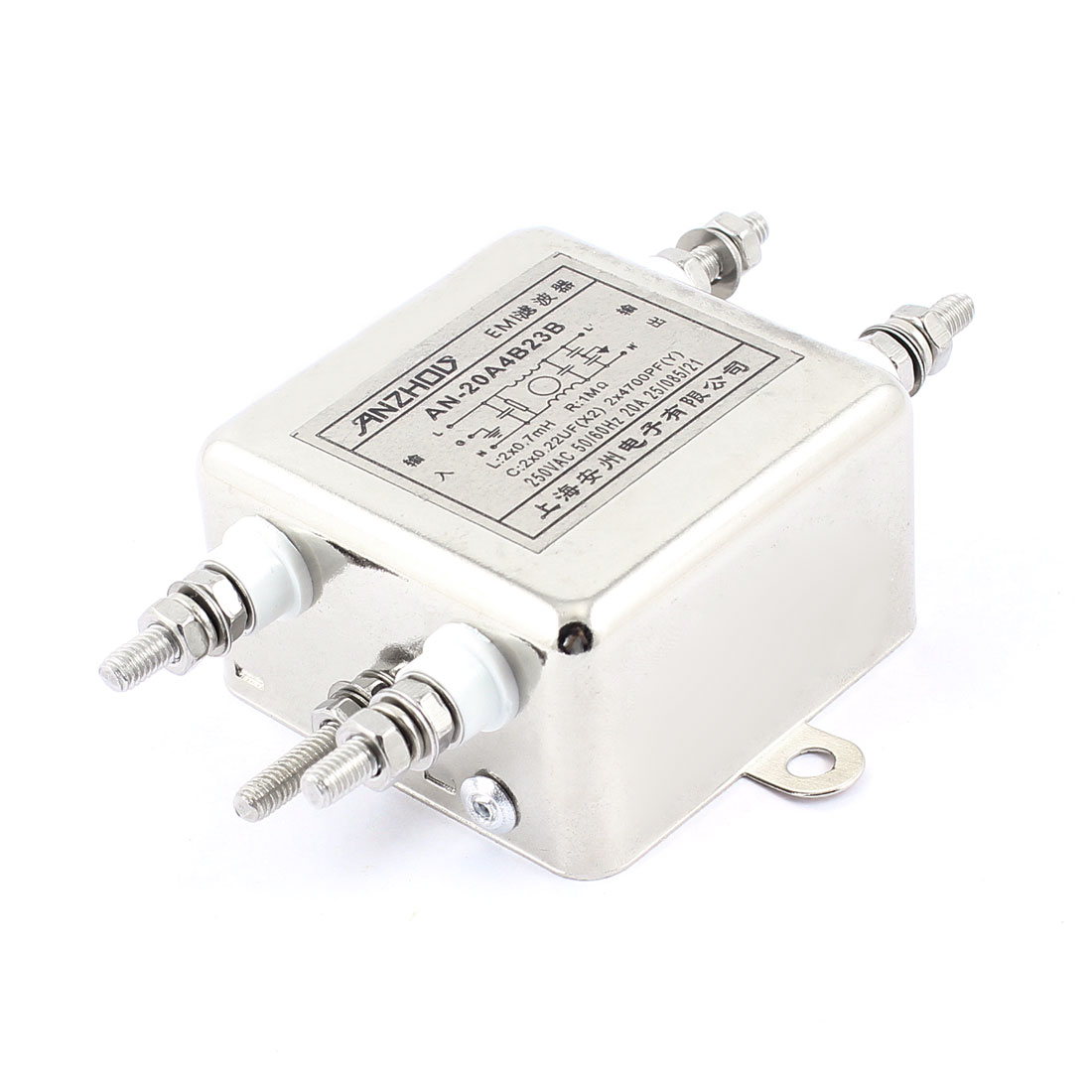 Metal Case 20A AC 250V 50/60Hz AN-20A4B23B Power Line EMI Filter