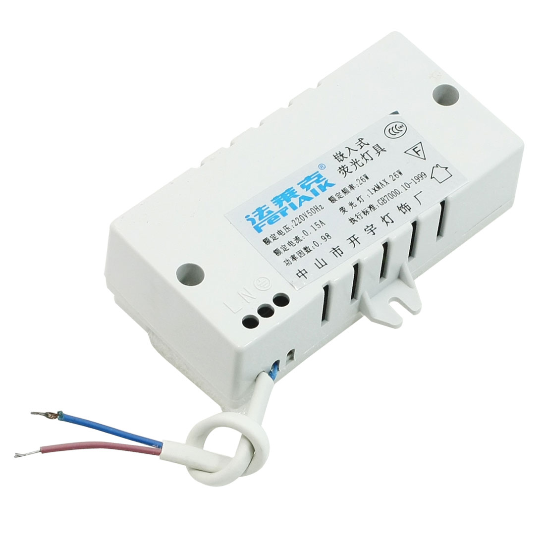 White Shell Energy Saving Fluorescent Lamp Ballast AC 220V 26W 50Hz