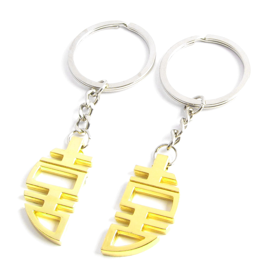 Lovers Gold Tone Round Double Happiness Magnetic Pendant Key Ring Chains Pair