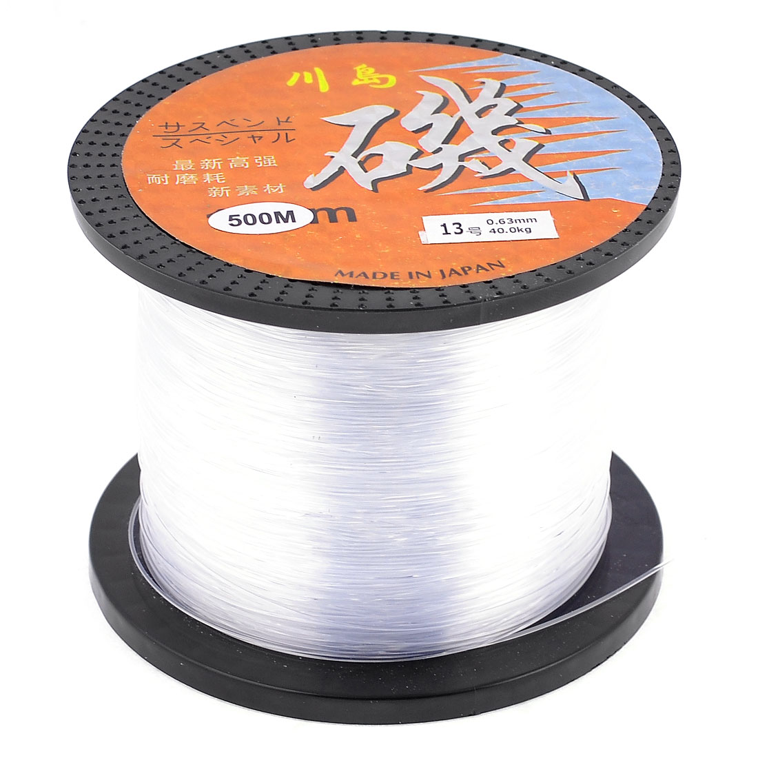 White Nylon Thread 0.63mm Diameter 40Kg Fishing Line Spool 500M