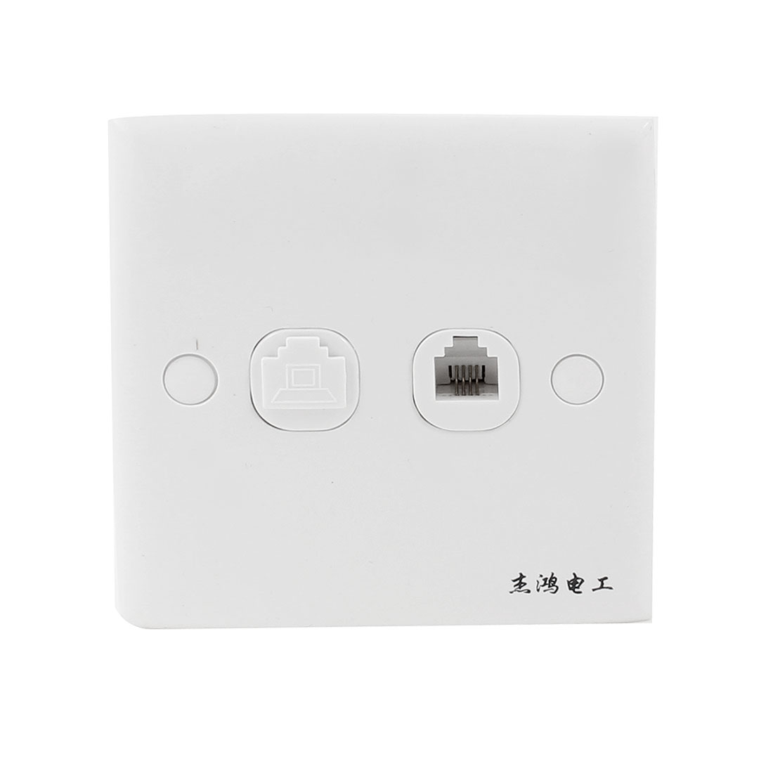 White Square RJ45 8P8C Computer RJ11 4P4C Telephone Outlet Socket Wall Panel