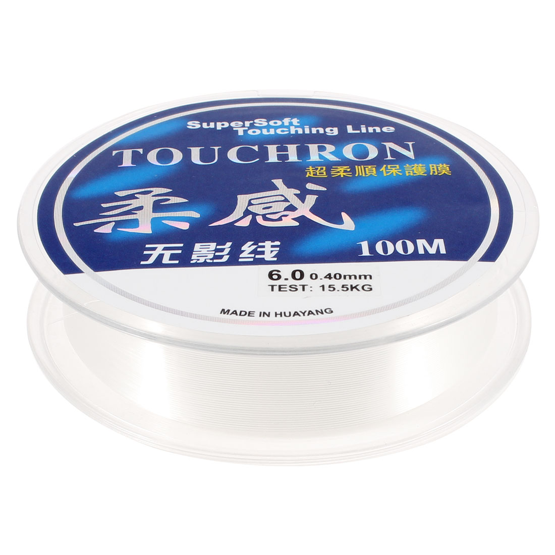 15.5kg 0.40mm 6# Clear White Nylon Thread Fishing Line Spool Angling 100 Meter