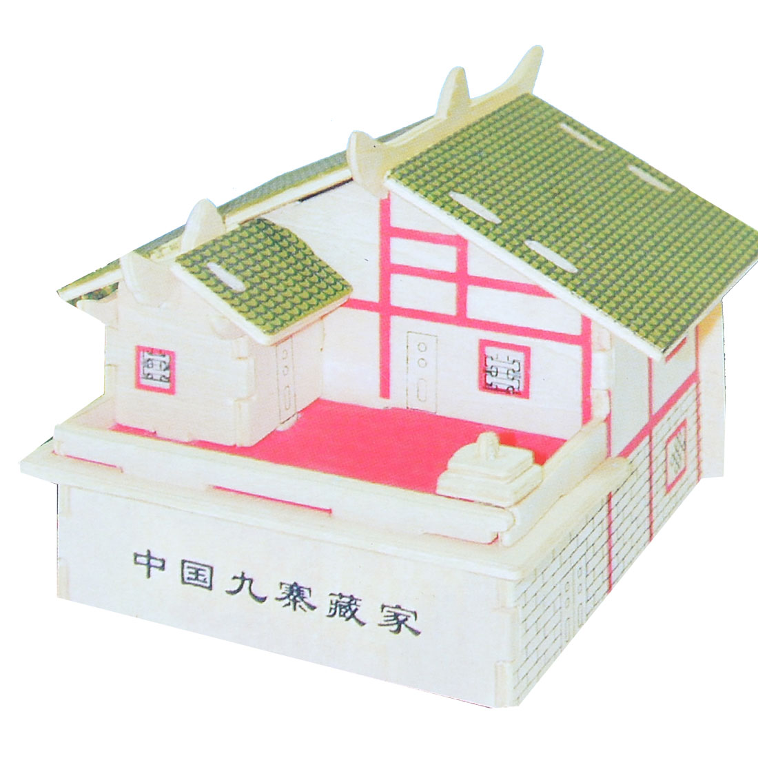 Children DIY 3D Puzzle Jiu Zhai Tibetan Family Wooden Toy Woodcraft Construction Kit