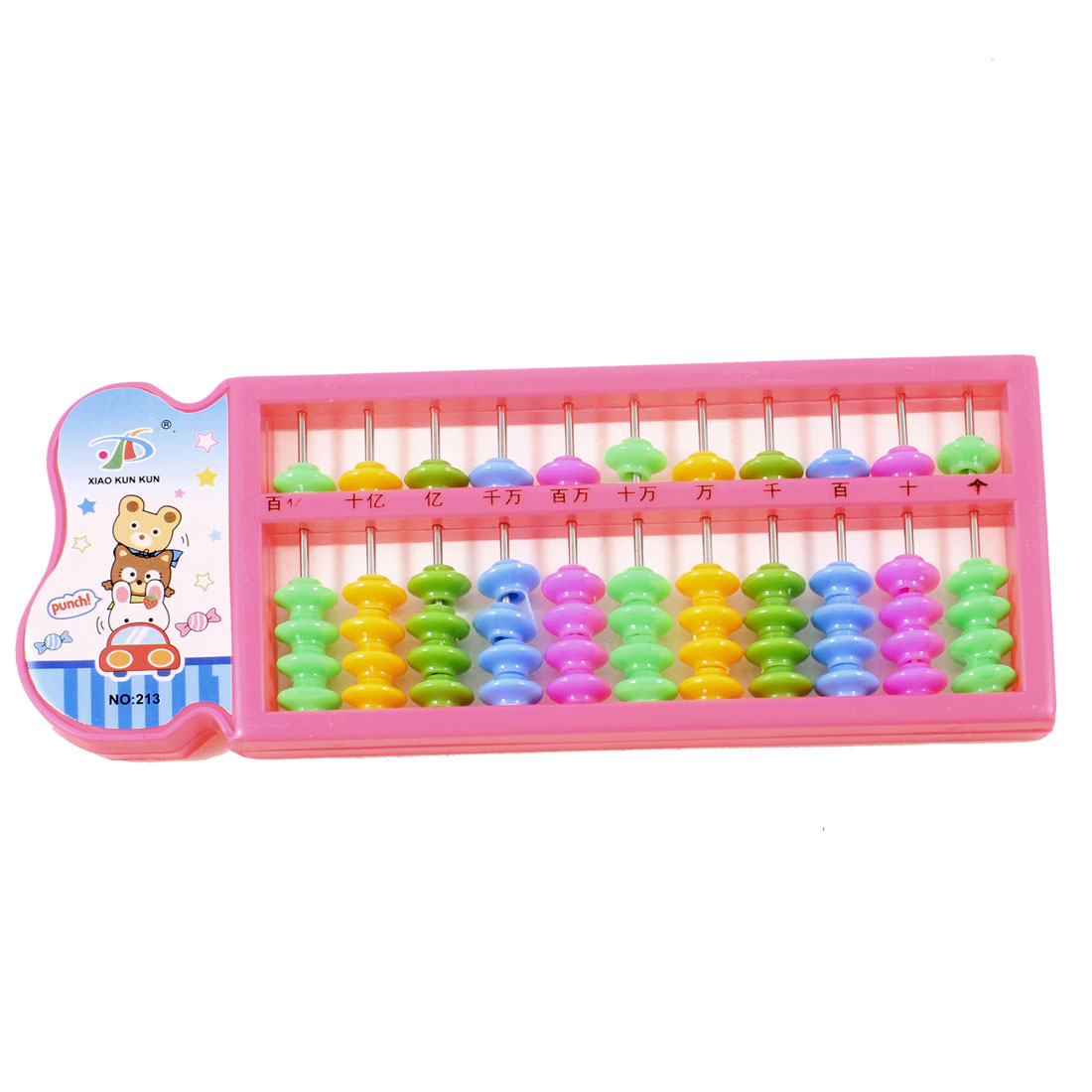 Children Plastic Frame Calculation Tool Japanese Abacus Pink