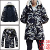 Men Concealed Zip-Up Front Camouflage Pattern Multicolor Padded Jacket Coat M