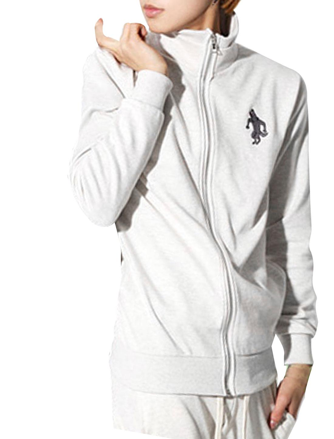Mens Long Sleeve Zip-Up Closure Cartoon Animal Pattern White Track Jacket M