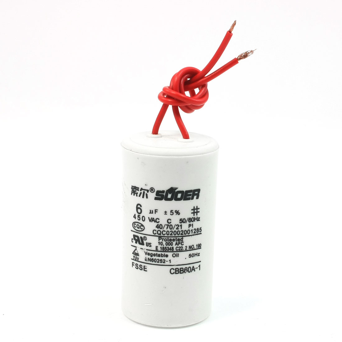 CBB60 6uF 450VAC 50/60Hz Polypropylene Film Washing Machine Motor Capacitor