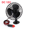 Auto Car Plastic Black Mini Fan 4 Inches DC 12V w Cigarette Lighter Plug