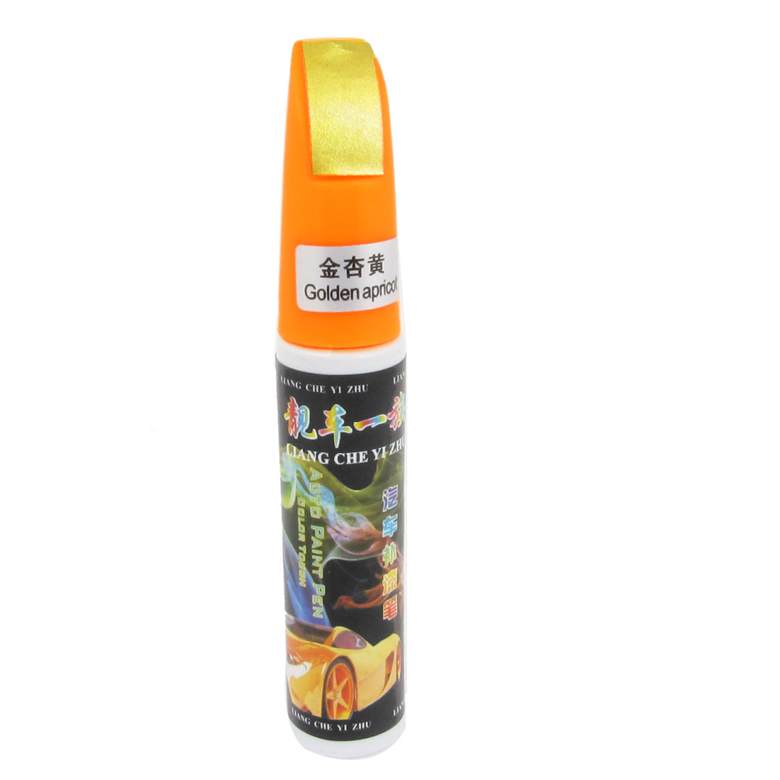 Car 12ml Capacity Scratch Repairing Touch Up Paint Pen Golden Apricot