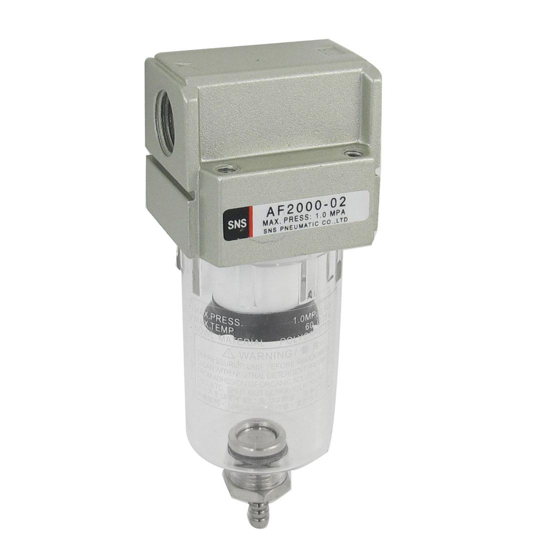 AF2000-02 Compressor Pressure Regulator Pneumatic Air Filter 1/4 Inch PT