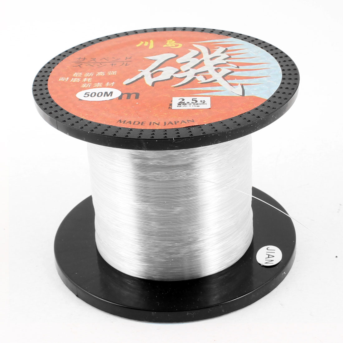 Black Spool 0.26mm 500M 11kg Angling Tackle Fishing Line String Clear