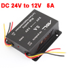 DC 24V to 12V 5A Car Auto Power Supply Transformer Converter 12cm Cable
