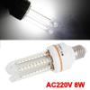 AC220V 8W E27 Screw Base 54 SMD LEDs White Energy Saving Light Bulb