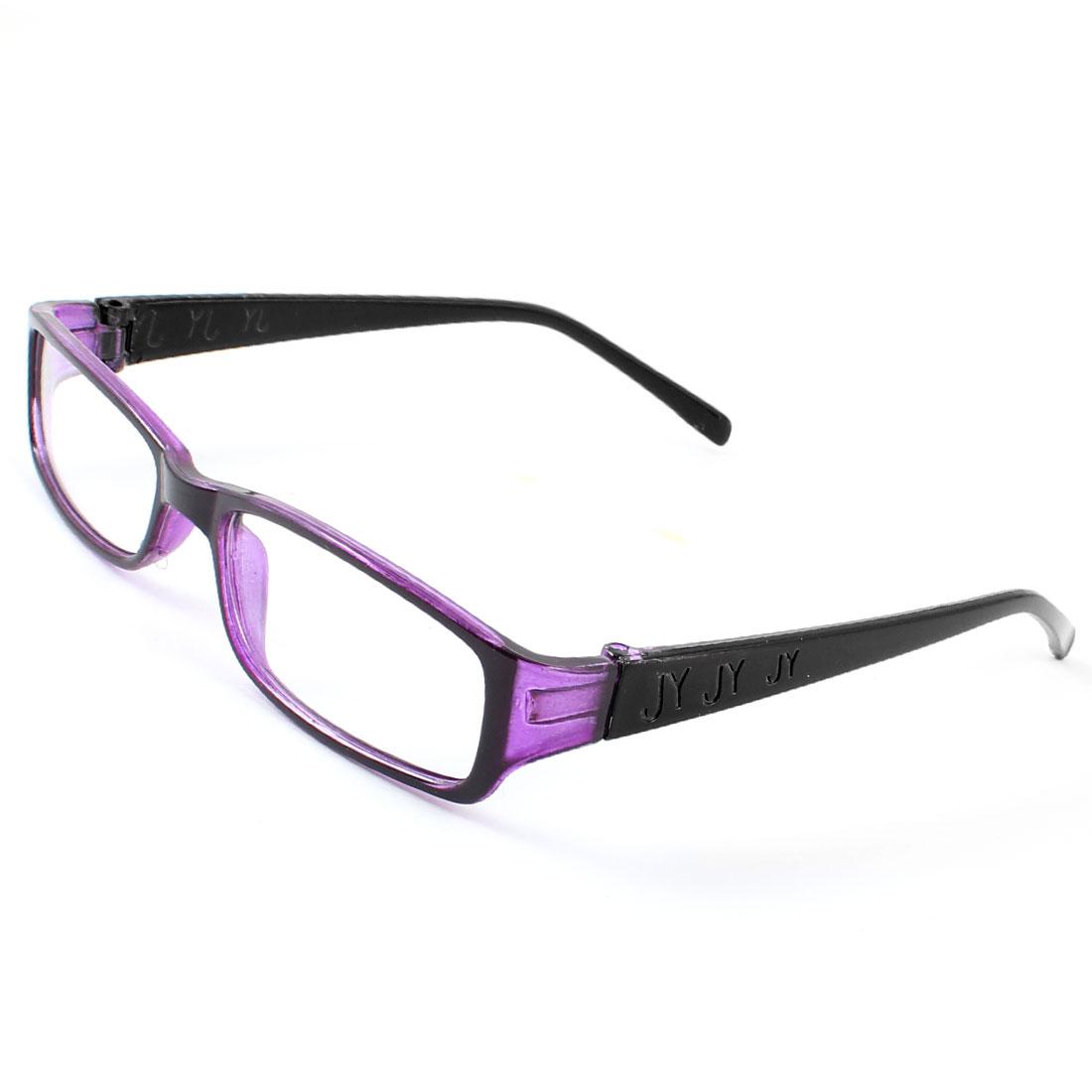 Black Purple Plastic Arm Clear Lens Plain Spectacles Glasses for Lady Woman