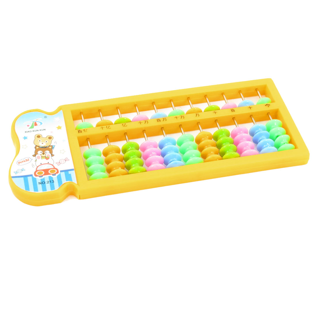 55 Earth Shape Beads Yellow Plastic Frame Japanese Soroban Abacus