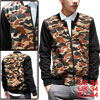 Men Zip Clsure Long Sleeves Brown Black Camouflage Jacket S