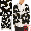 Men Long Sleeves Black Beige Camouflage Cardigan Knit Shirt S