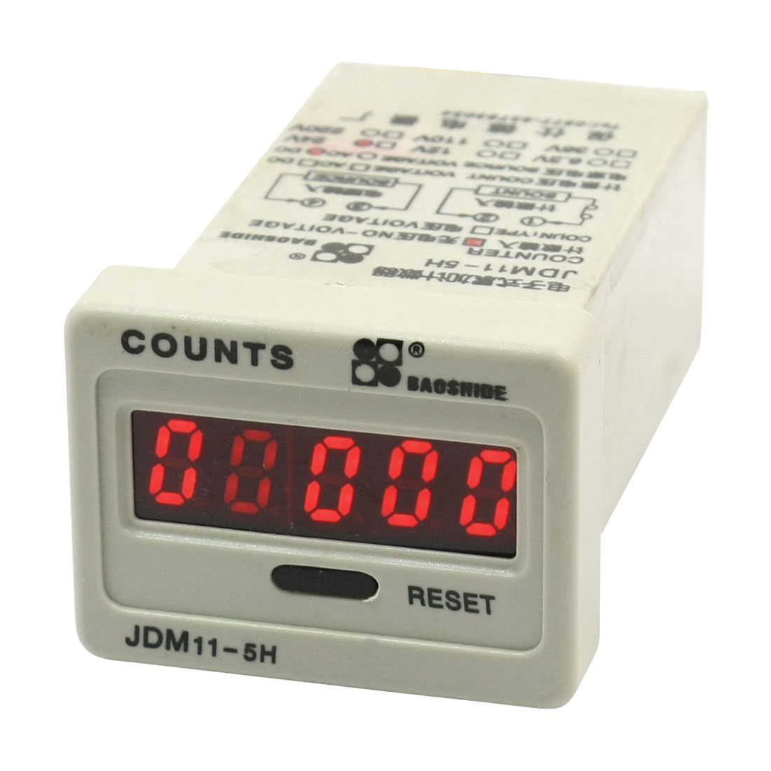 JDM11-5H DC 24V 5 Digits No-Voltage Input LED Display Accumulating Counter