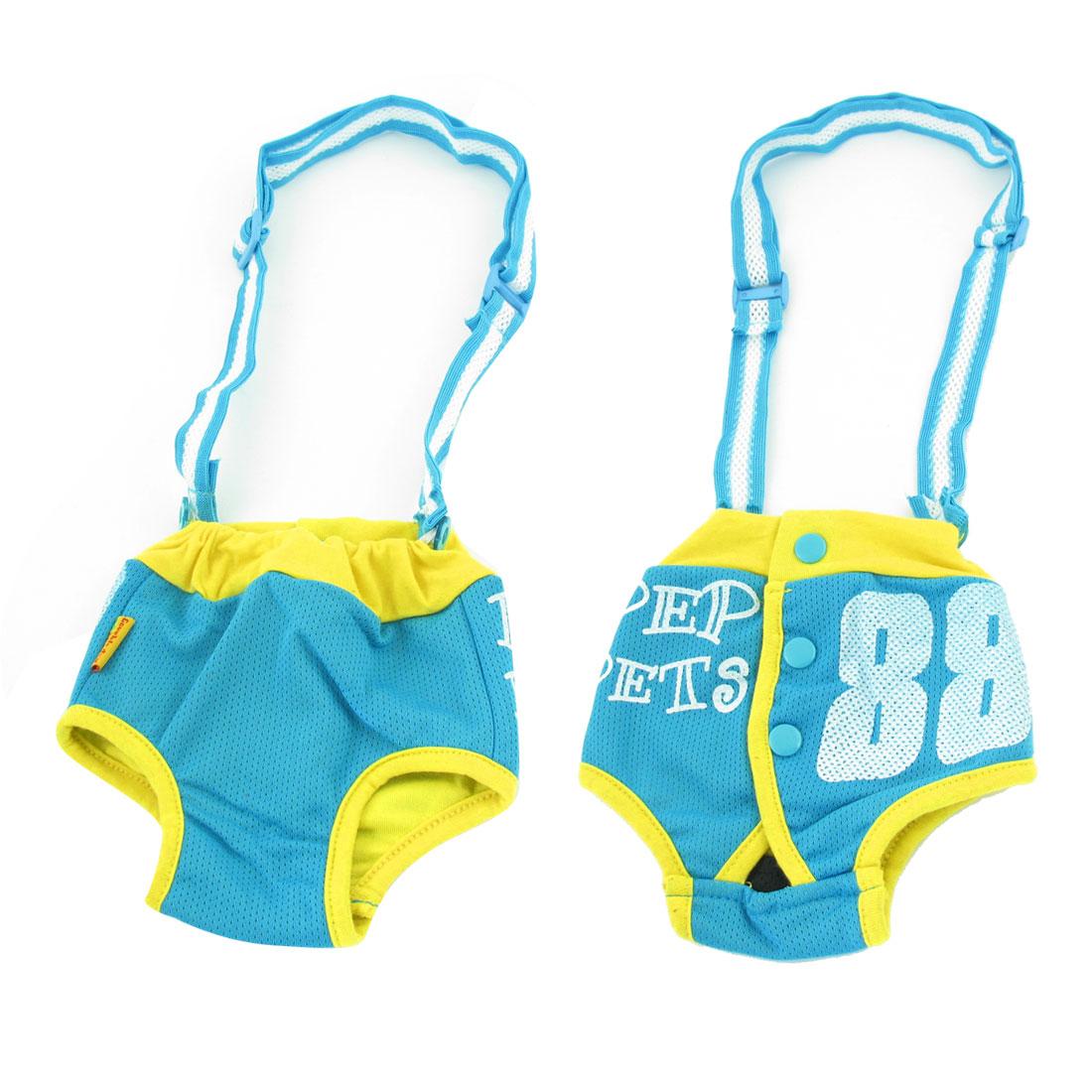 Teal Pet Dog Meshy Suspender Elastic Waist Underwear Diaper Pants XS
