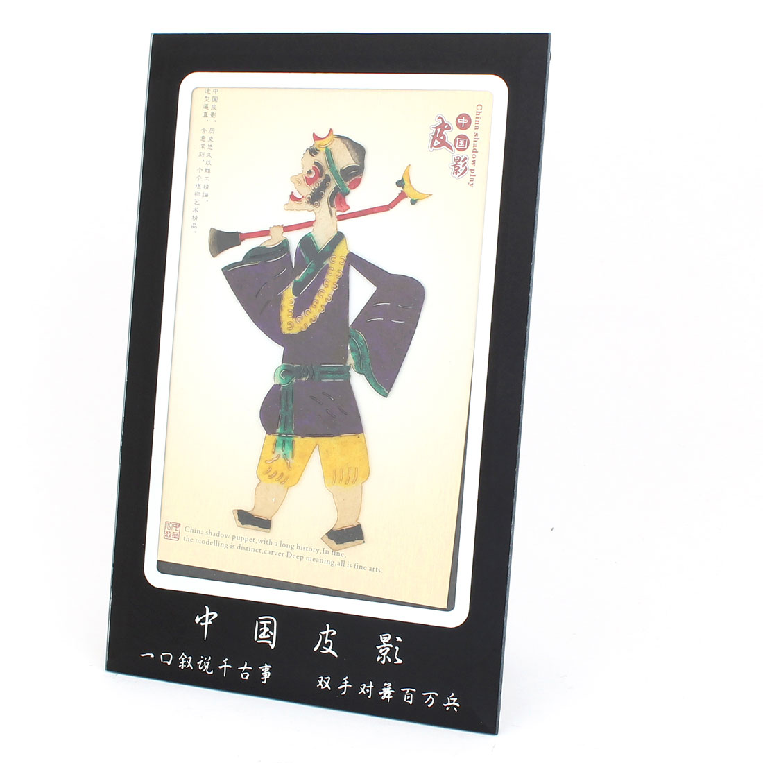 Journey to the West Sha Wujing Chinese Cowhide Shadow Play Puppet