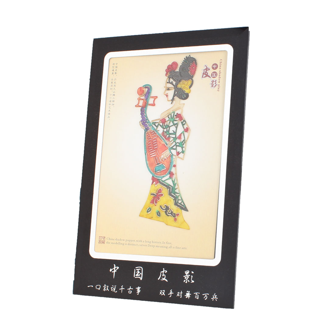 Glass Frame Pipa Girl Design Chinese Cowhide Shadow Play Puppet