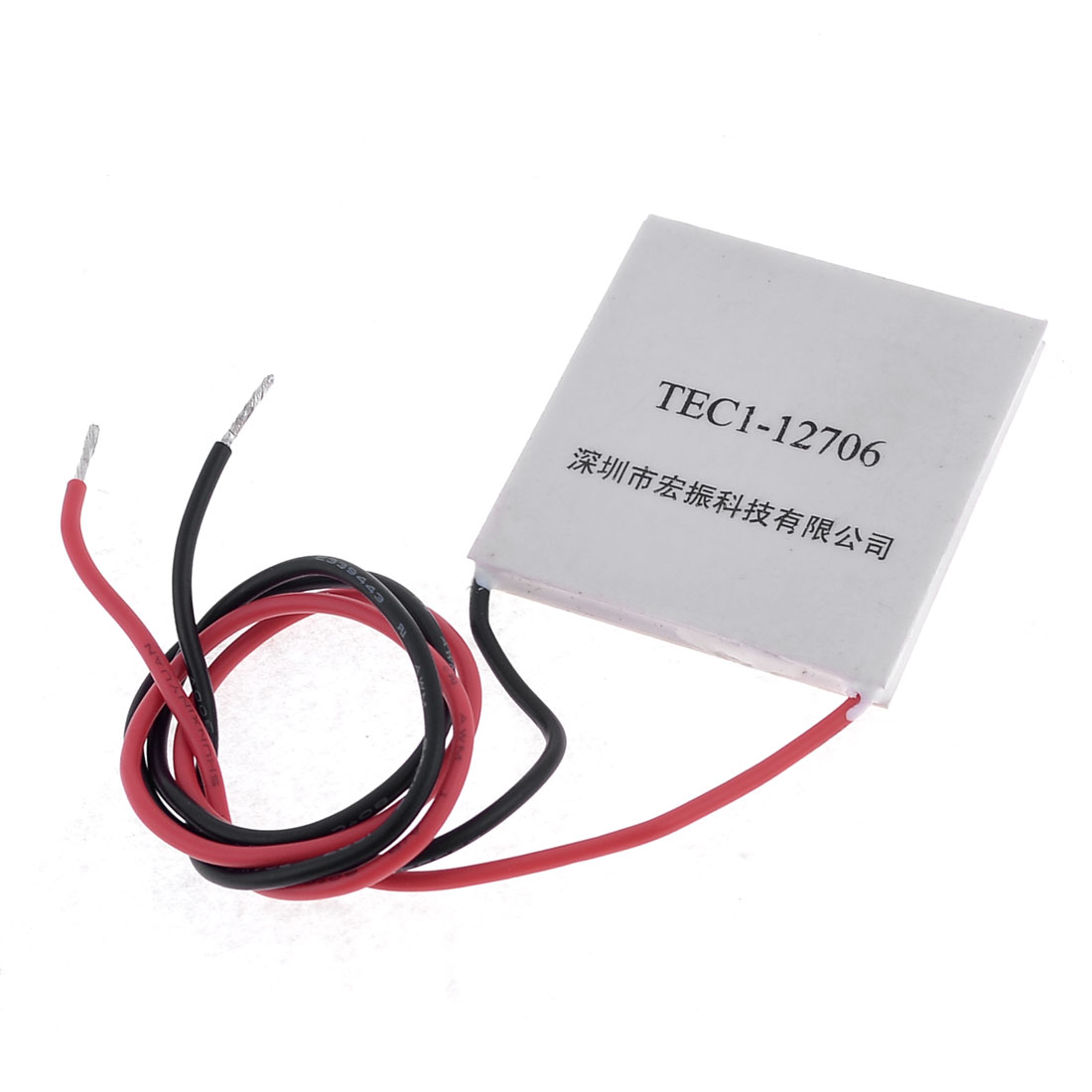 DC 15V 6A TEC1-12706 Semiconductor Thermoelectric Cooler Peltier Tablet