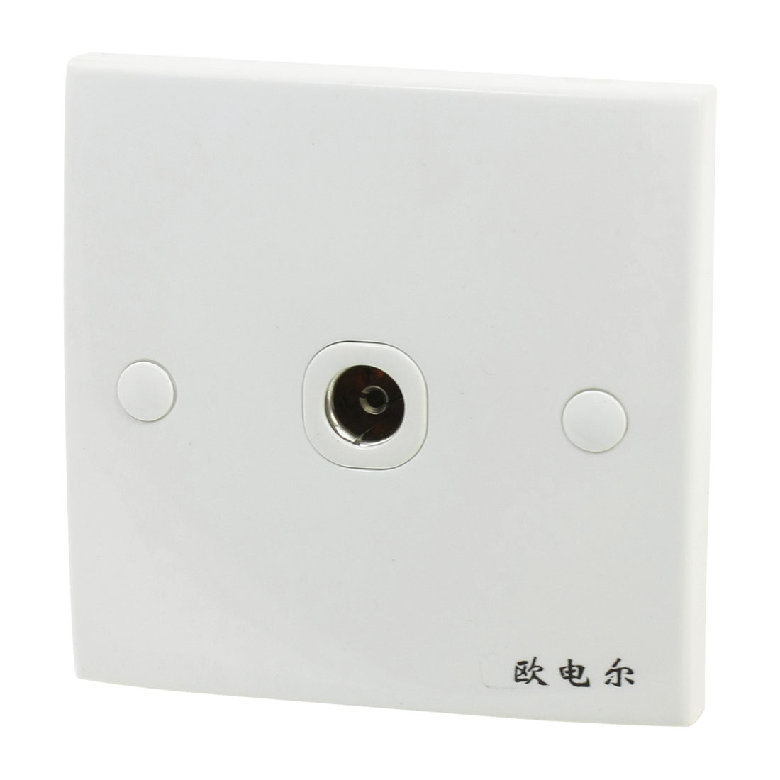 Square PAL Female Jack TV Aerial Antenna One Outlet Socket Wall Plate