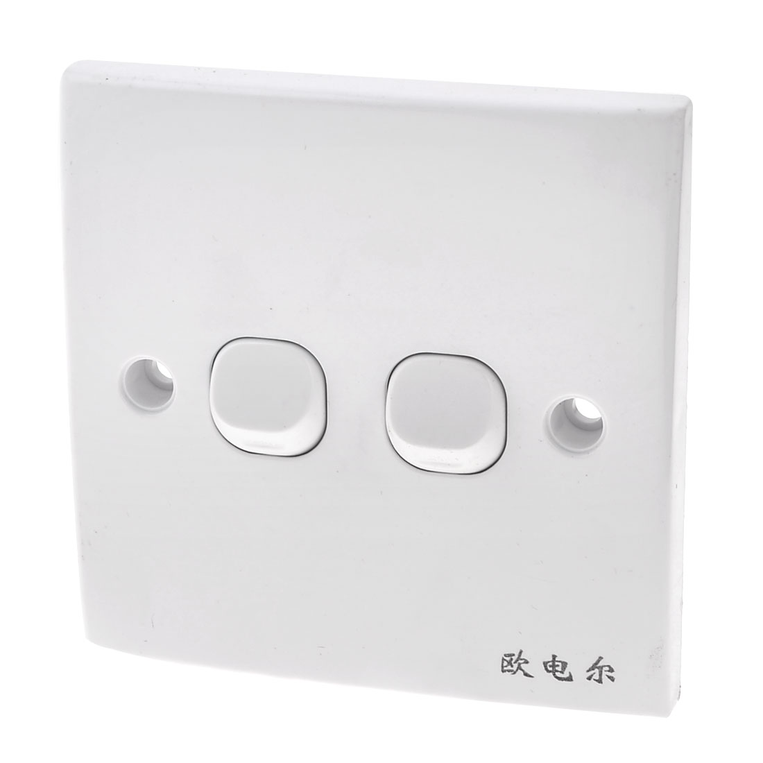 White Plastic Two Gang On-Off Push Button Type Wall Switch Plate 8.6 x 8.6cm