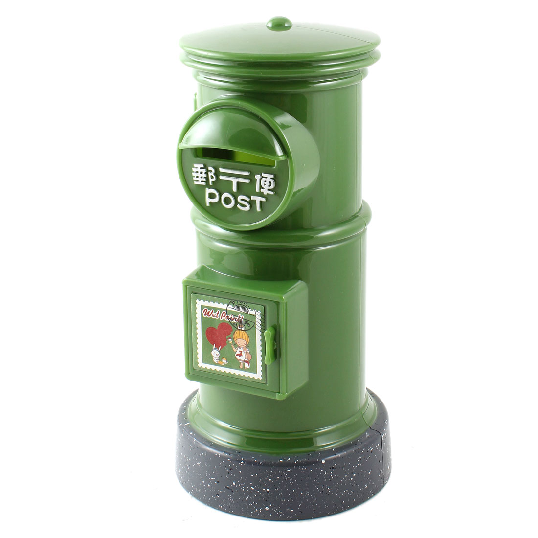 Postbox Style Rotatable Bottom Coins Money Piggy Bank Saving Box Green