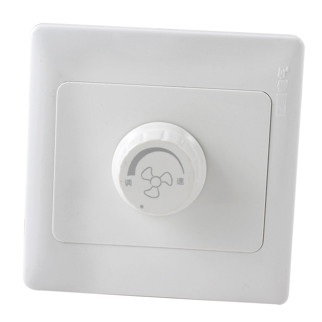 AC 250V 50/60Hz 250W Plastic Wallplate Panel Speed Control Switch White
