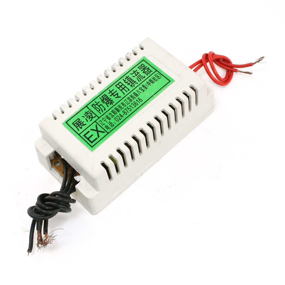 Office Electronic Energy Saving Fluorescent Lights Ballast 220VAC 32W