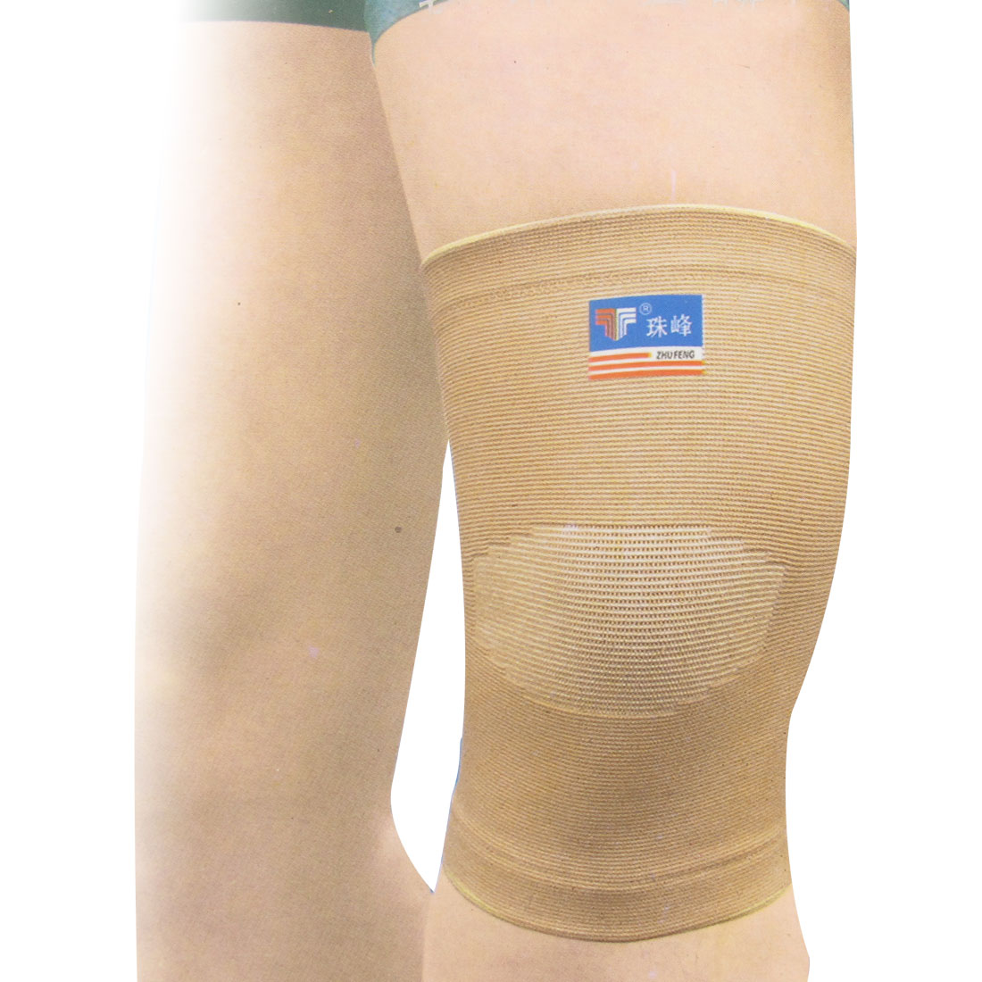 Portable Sport Stretchy Beige Knee Support Protective Gear