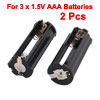 2Pcs Black Battery Holder for 3 x 1.5V AAA Batteries Flashlight Torch