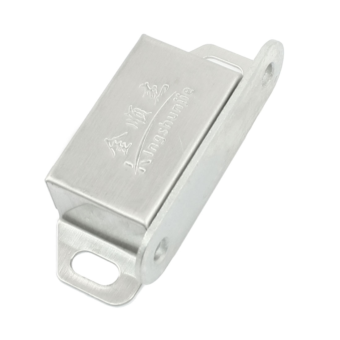 Closet Door Silver Tone Magnetic Catch Stopper 45mm Long