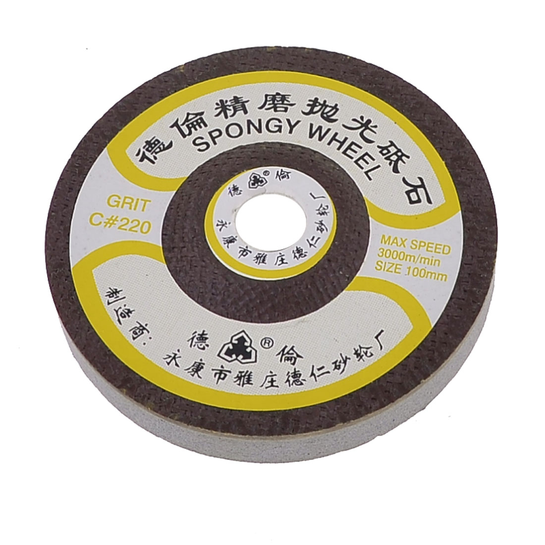 100mm x 16mm Abrasive Sponge Wheel Polishing Gringding Tool